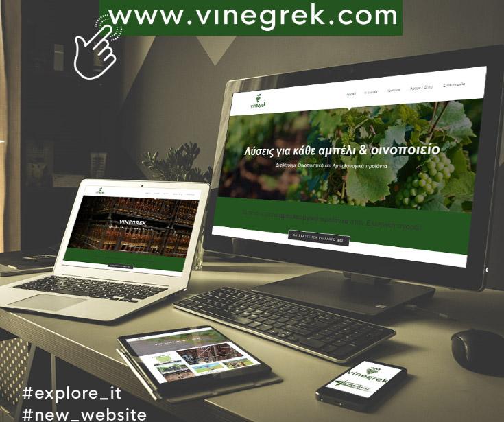 visit vinegrek.gr VINEGREK